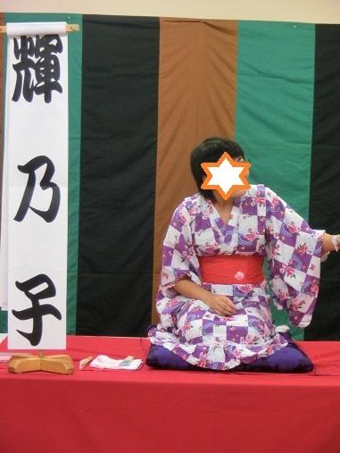 CIMG9746.jpg
