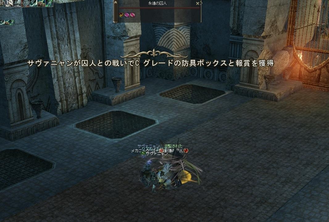 20170810記事⑥
