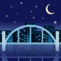 夜の橋emojidex