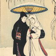 春信・雪中相合傘Wikimedia
