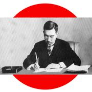 昭和天皇憲法書名Wikimedia