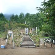 御巣鷹昇魂之碑Wikimedia