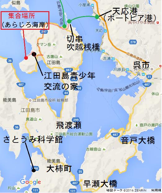 江田島マップ