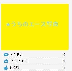 photoacd9.jpg