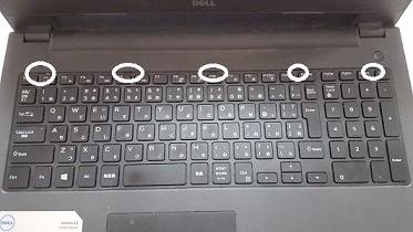 20170806_105447 キーボード交換 爪