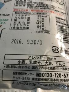 2017-06-12_213617.jpg