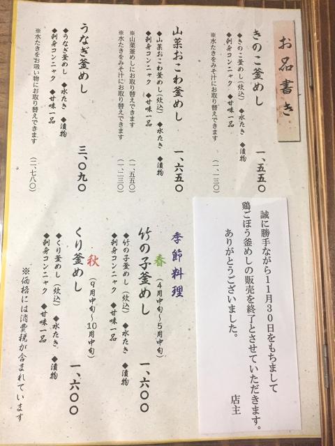 000IMG_0300.jpg