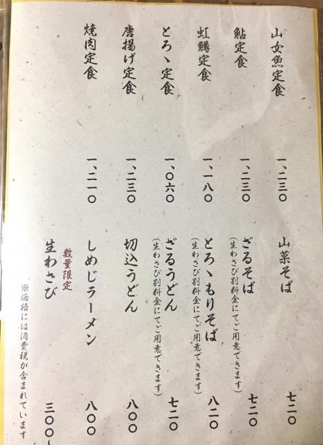 000IMG_0301.jpg