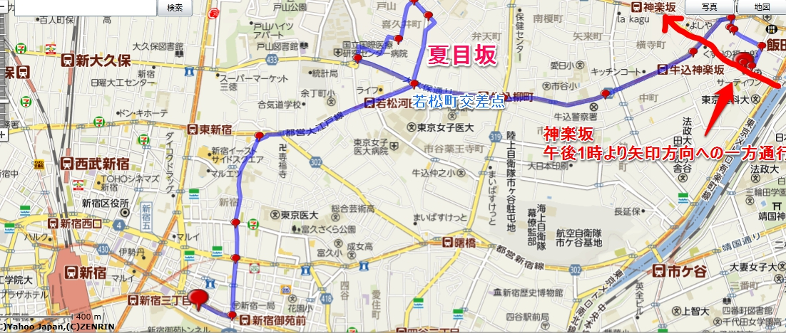 新宿3より若松町経由神楽坂まで