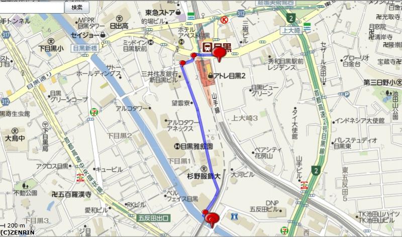 目黒駅→西五反田東急ビル