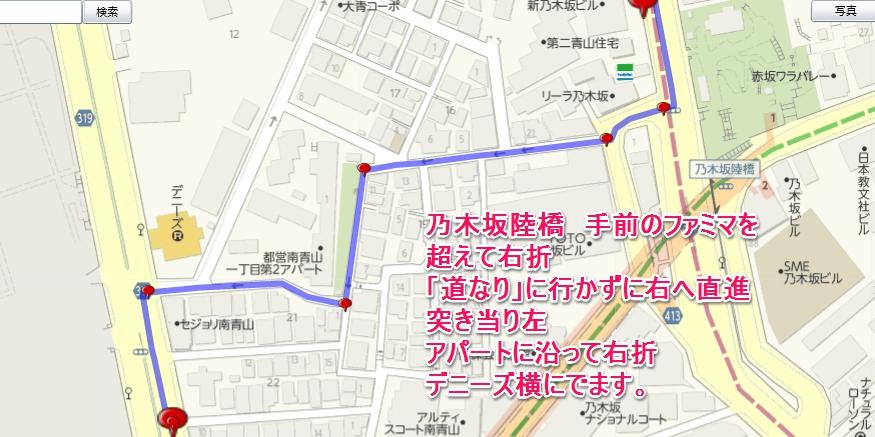 外苑東→ヒルズ通りへのスイッチ