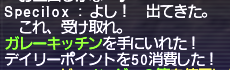 20170519_03.png
