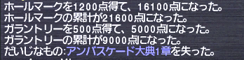 20170708_02.png