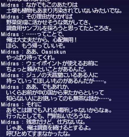 20170902_004.jpg