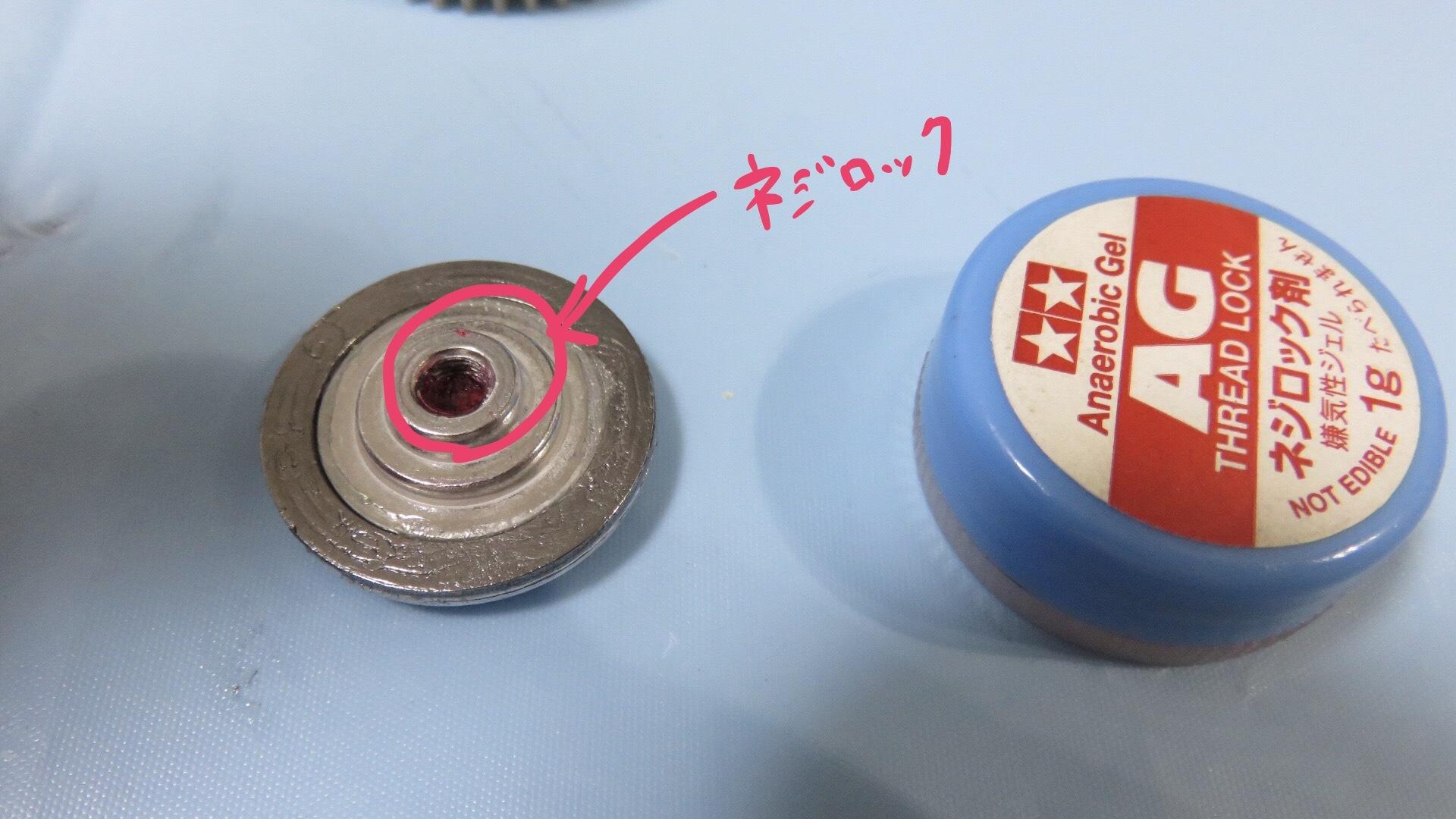 Mー05デフ修理-6