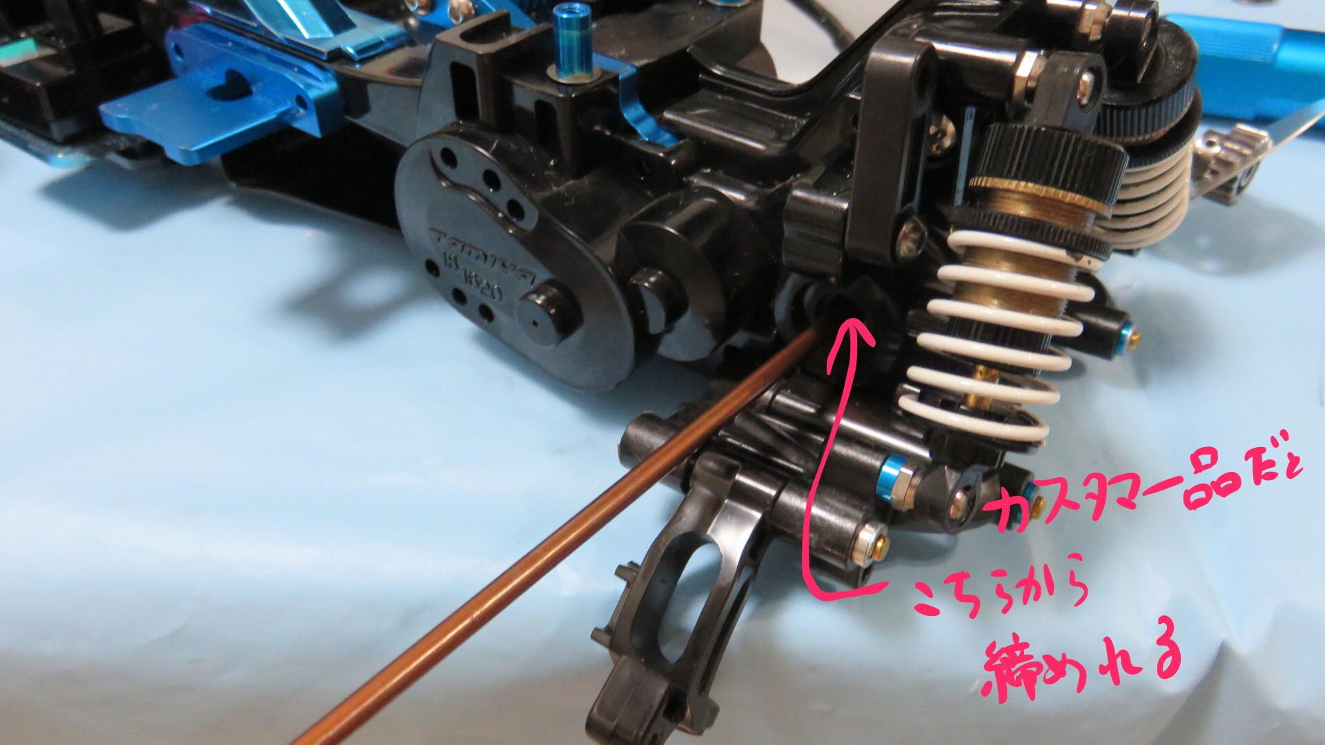 Mー05デフ修理-8