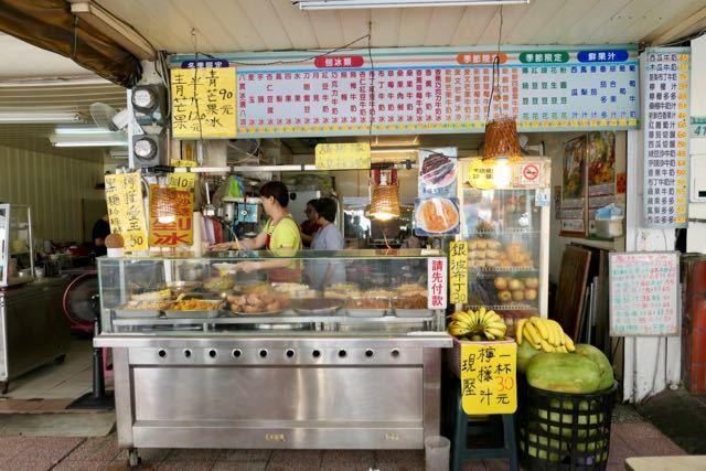 龍興冰品店 - 1