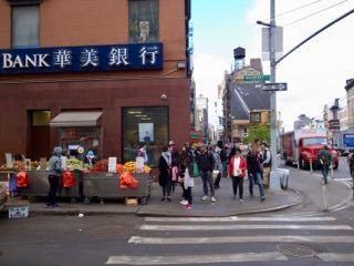 ニューヨーク中華街 - 1 (1)