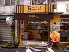 GoMan ManGo - 1 (2)