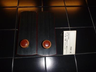 P1040590.jpg