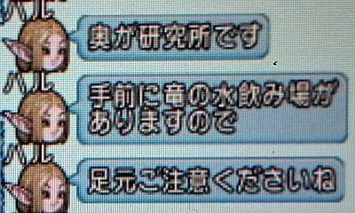 0509_020.jpg