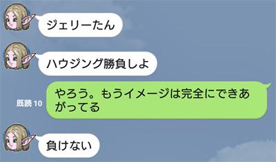 0509_024.jpg