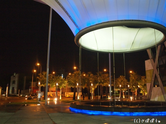大東文化芸術中心33