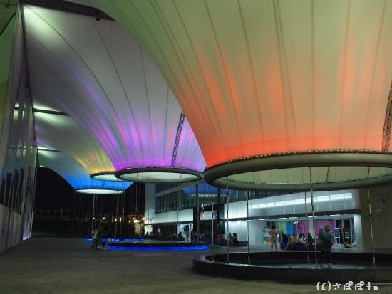大東文化芸術中心31