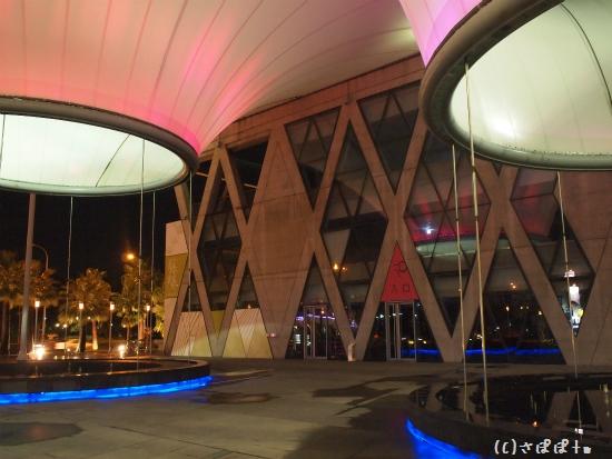 大東文化芸術中心32