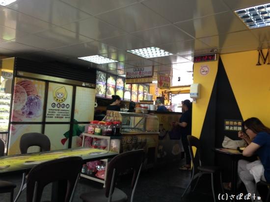 台湾芒果氷専売店6