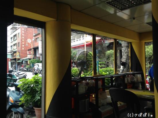 台湾芒果氷専売店8