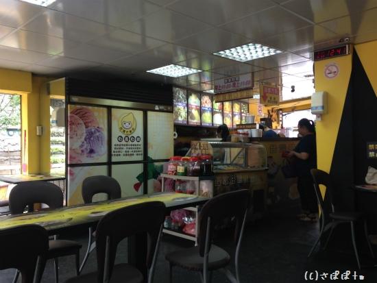 台湾芒果氷専売店12