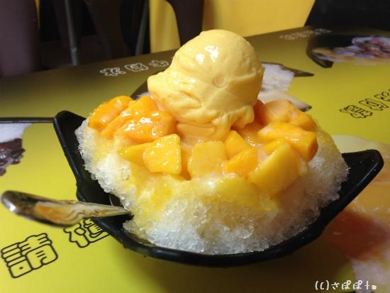 台湾芒果氷専売店16