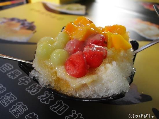 台湾芒果氷専売店21
