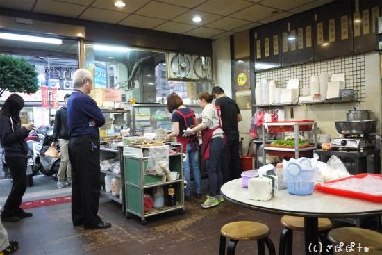 北方牛肉麺5