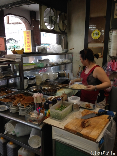 北方牛肉麺7