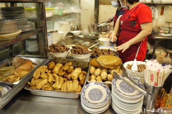 北方牛肉麺8