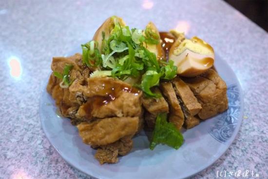 北方牛肉麺12