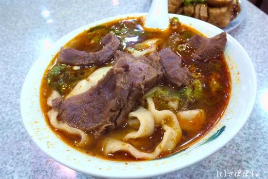 北方牛肉麺14