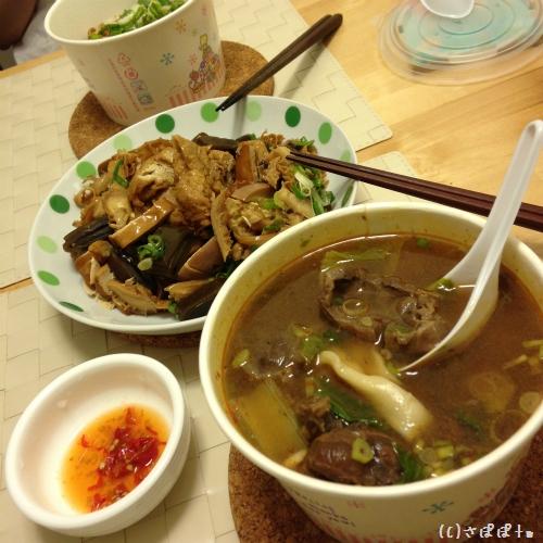 北方牛肉麺23