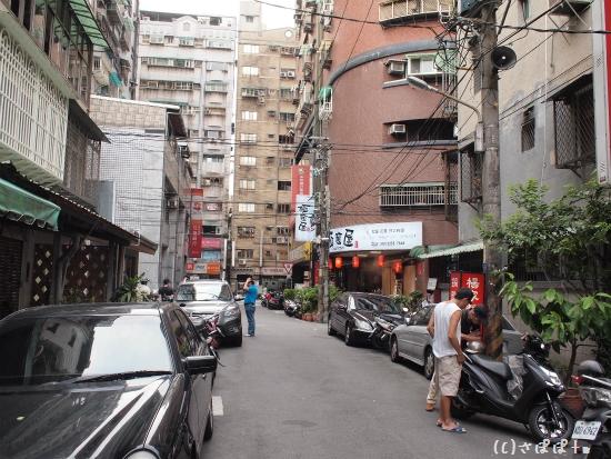 楊家麺食水餃館3