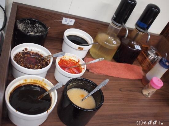 楊家麺食水餃館10