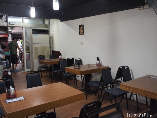 楊家麺食水餃館6