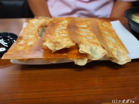 楊家麺食水餃館15