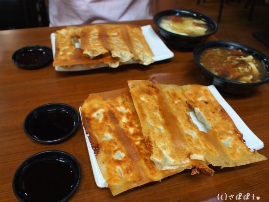 楊家麺食水餃館11