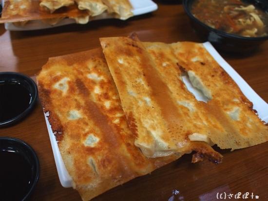 楊家麺食水餃館12