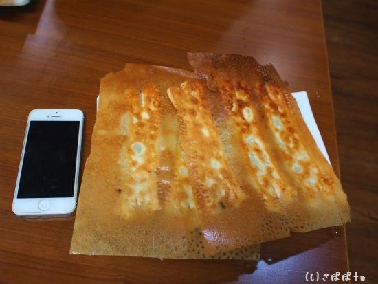 楊家麺食水餃館14