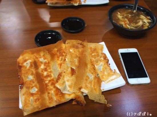 楊家麺食水餃館17