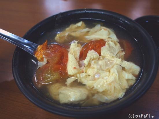 楊家麺食水餃館19
