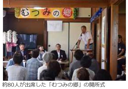 下野新聞20170630